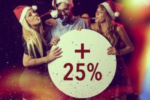 o%cc%88kar-25m-plats-text